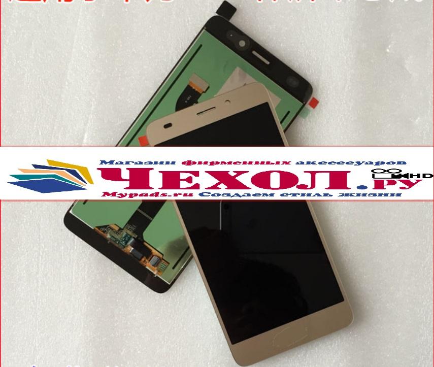 Чехол Huawei Honor 5C CaseGuru Коллекция Узоры рис 4 90096
