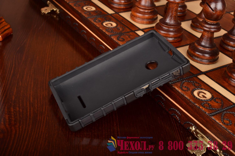 Чехол Microsoft Lumia 540 Dual Sim Nillkin Frosted Shield Gold