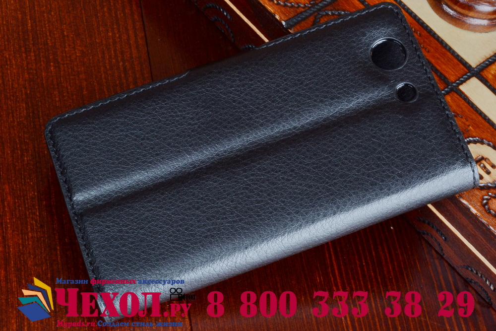 Заказать айфон 5с по низкой цене