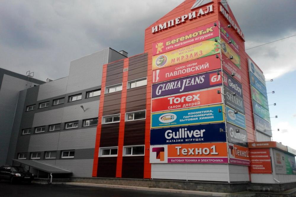 Сколько Магазинов В Новоуральске